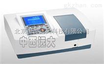 紫外可见分光光度计 中西器材 型号:AA63/UV1800