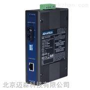 EKI-2541M研华智能工业级光电转换器EKI-2541M