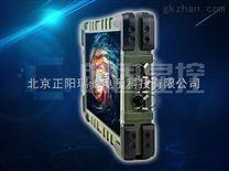 正阳瑞驰10.1寸加固平板电脑/加固手持机