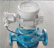 椭圆齿轮流量计 铸钢壳体,不锈钢转子成套(中西器材) 型号:TW03-LC-E/B40