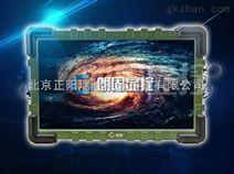 正阳瑞驰10.1寸加固平板电脑
