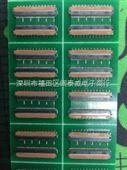 0.3间距45PIN液晶屏延长转接板 FPC延长线