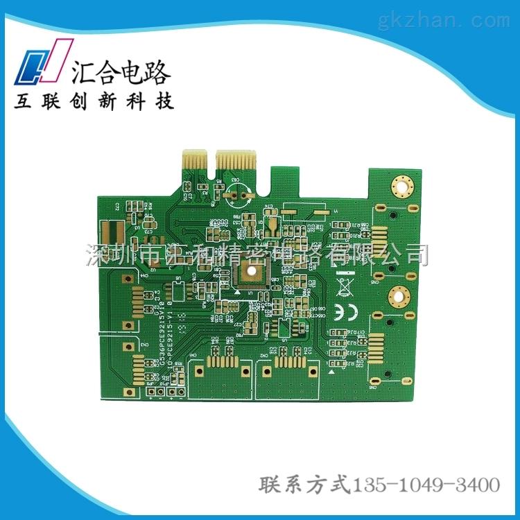 深圳pcb打样-线路板厂-电路板加工 汇合电路