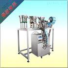 ZH多功能螺丝包装机/螺丝包装称重机/五金计数螺丝机器