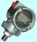 噪音计/声级计/噪音检测仪,分贝计,噪声测试仪(德国) 型号:SH7-HDT-8002