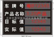 HQ-210-智能红外线计数器HQ-210