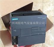 西门子S7-200 SMART,CPU SR20
