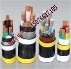 NH-YJV/VV耐火电缆 耐火特性及使用温度