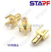 SMB-KE接头 SMB射频同轴连接器