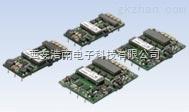 CES系列DC-DC单路输出模块CES24033-25  CES24050-16 CES24120-