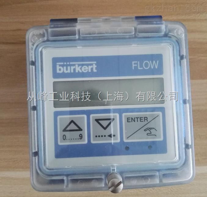 burkertSE35 宝德SE35流量计