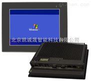 8寸工业平板电脑