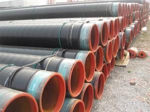 安徽蚌埠IP8710防腐钢管多少钱一吨