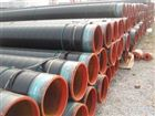 天津玻璃钢防腐钢管供货商
