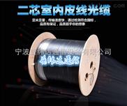 室外通信光缆——光纤皮线光缆【作用安装 方式介绍】