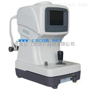 @全自动电脑验光仪 型号:XBS9-RMK-200库号:M333010
