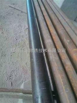 钢罐除锈,钢结构除锈剂