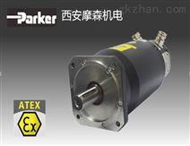 PARKER防爆伺服电机EX860欧洲原装