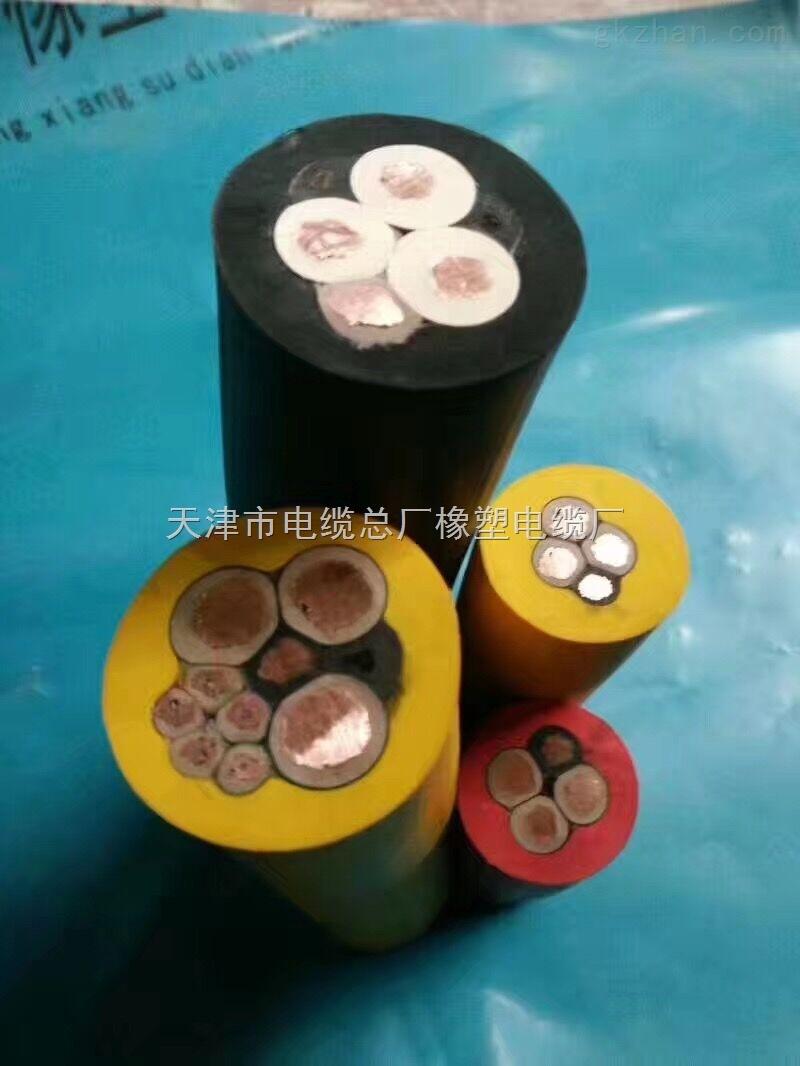 半导电屏蔽矿用移动电缆MYP3*50 3*16厂家