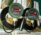 集水井液位控製器XWKD-5液位變送控製器參數