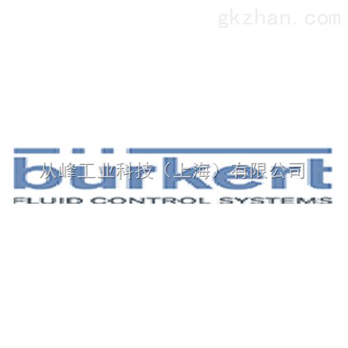 burkert00125339 宝德型号6014