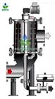 自动排污过滤器特点