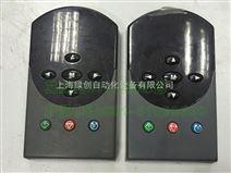 UNI1405操作面板