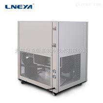 螺杆式冷水机组效率高温度低优质售后