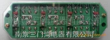 南京三门湾电能计量联合接线盒