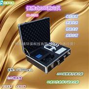 便携式高品质COD水质快速测定仪