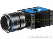 德国兆镁新大靶面高帧速全局快门CMOS工业相机