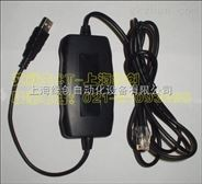 USB电缆/串口电缆