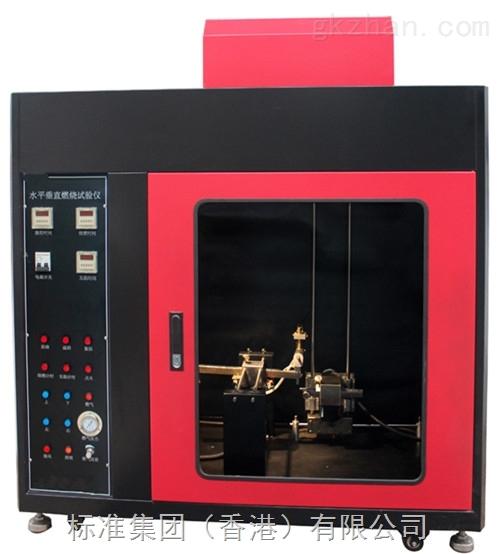 ul94塑料燃烧试验机