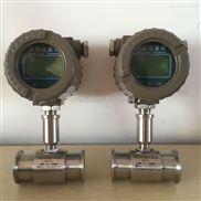 LWS-液体纯水涡轮流量计