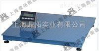 SCS十吨隔爆地磅秤,10吨大量程防爆电子磅秤