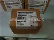 CP341 通讯处理器模块/西门子S7-300PLC