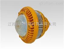 LED防爆平台灯 OHBF810-150W