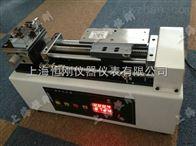 1-1000N(1-100公斤)电动拉压试验机厂家直销