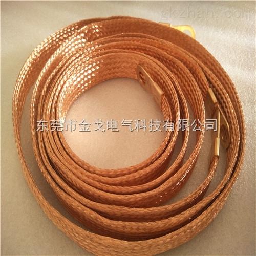 产品库 电气设备/工业电器 电线电缆 电缆 接地编织铜带 铜母线软连接