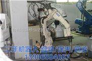 二手弧焊机器人弧焊机械手二手电焊机器人点焊机械手