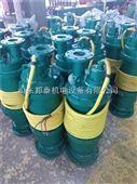 甘肃张掖防爆潜水泵生产价格优惠