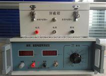 K-D1410橡胶塑料体积表面电阻率测试仪厂家