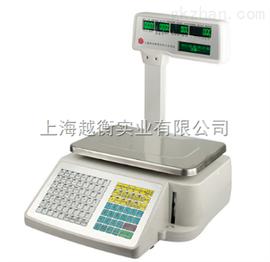 计重计数的电子桌秤 小商店可以用的称重量的秤
