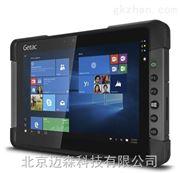 强固式户外便携平板电脑Getac A140