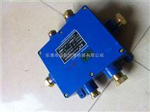 JHH-6(A,B,C)矿用接线盒