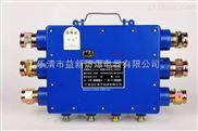 JHH-10(A),JHH-10(B)-矿用电路用本安接线盒