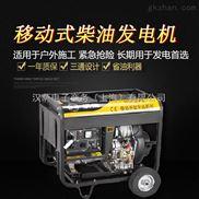 5千瓦小型柴油发电机组