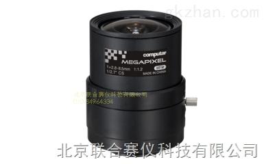 日本品牌Computar28——8.5mm变焦工业镜头低失真人工虹膜