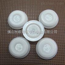 供应塑料薄膜食品PP通用包装袋 V1膜阀