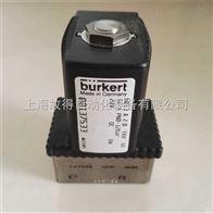 宝德burkert6013高温电磁阀